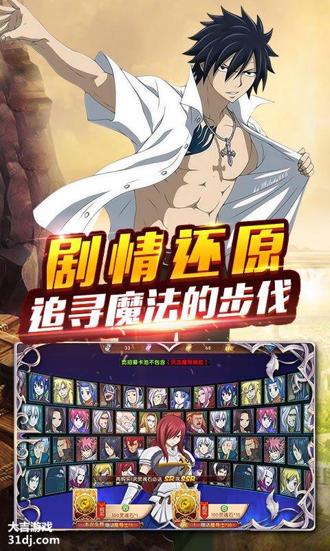 妖尾2-魔导少年星耀版视频截图