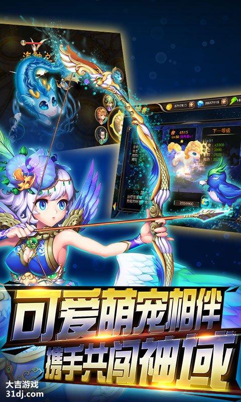 超能游戏王视频截图