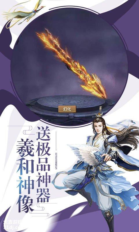 剑雨江湖视频截图