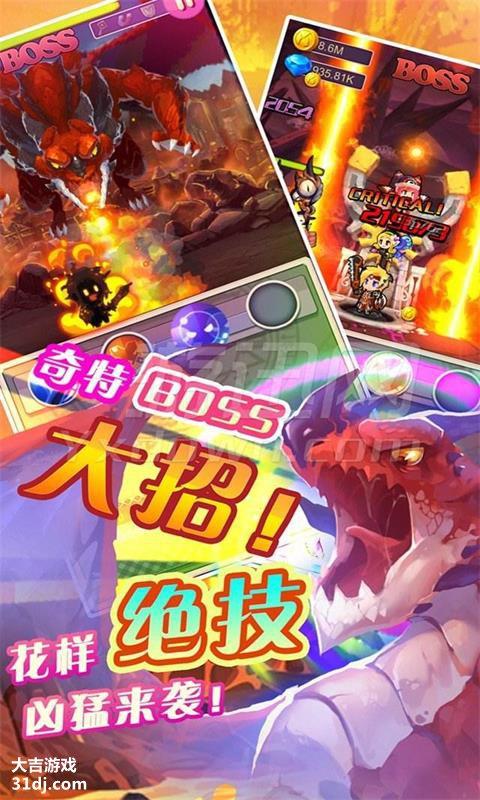 圣剑守护【GM助手版】视频截图