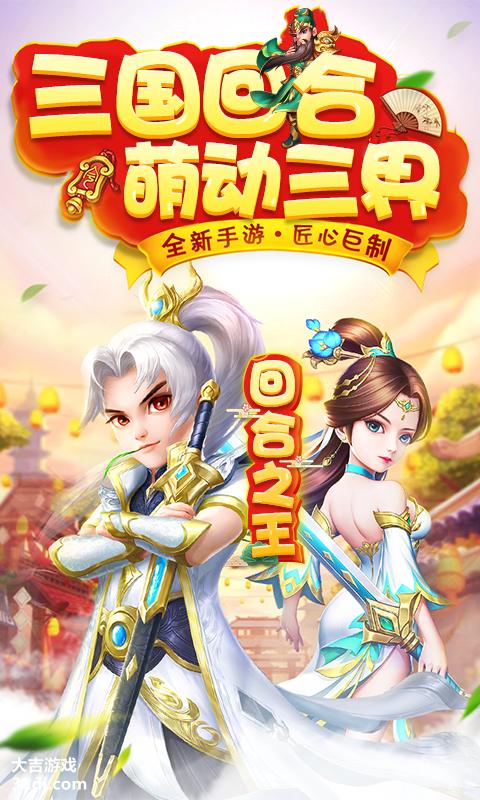 菲狐倚天情缘视频截图