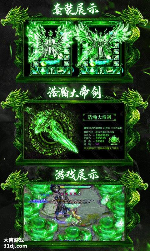 刀剑仙域-神铸全免视频截图