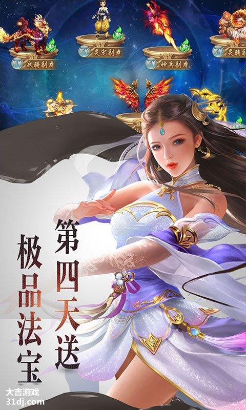 江湖侠客令-剑雨江湖至尊版视频截图