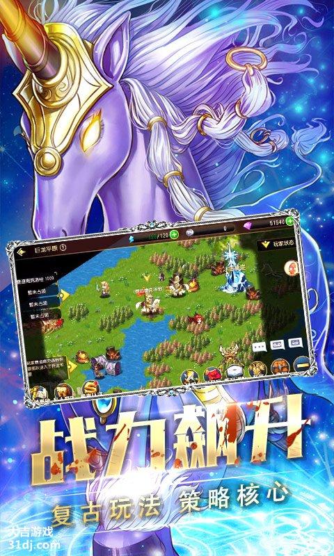 龙腾-起源英雄版视频截图