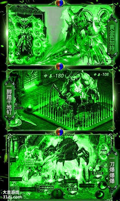诸神觉醒-毒狗版视频截图