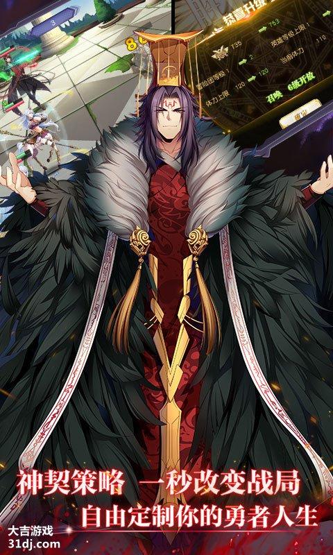神契幻奇谭-星耀版视频截图