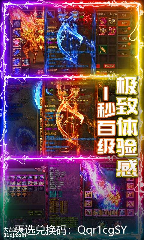 武器之王-红包版视频截图