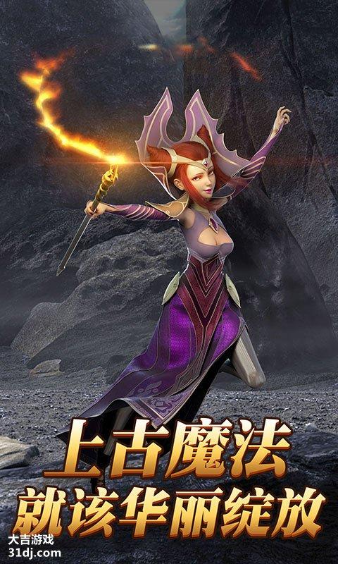 热血武魂-诸神版视频截图