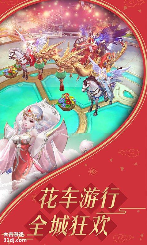 热江-十周年视频截图