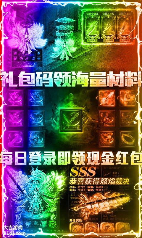 大秦之帝国崛起-送1000充值视频截图