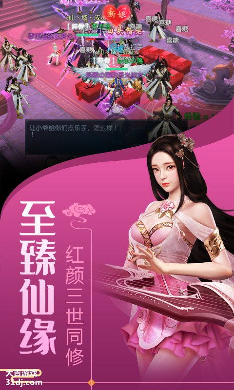 剑舞龙城-每日百抽版视频截图