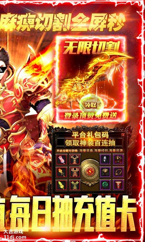 大秦之帝国崛起-送千元充值视频截图