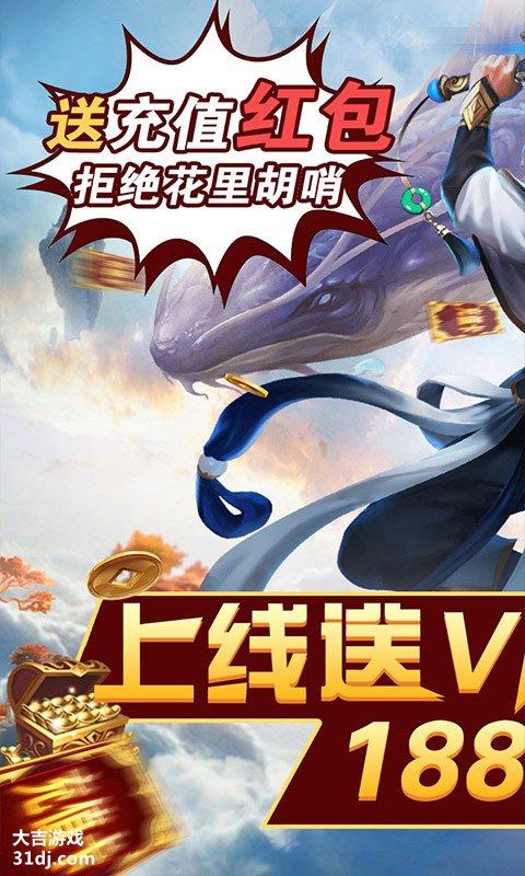 魔法仙灵-送68元红包视频截图