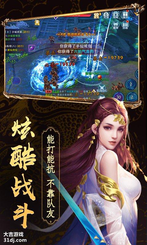 兰陵王-0元购视频截图
