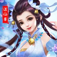 武缘-仙兽版