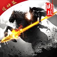 大军师-战国策