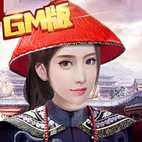 逆刃-GM版