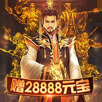 大唐帝国-满V版